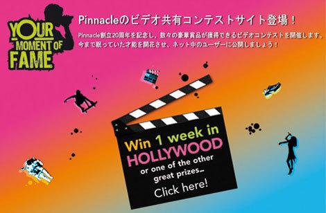 Pinnacle_jap